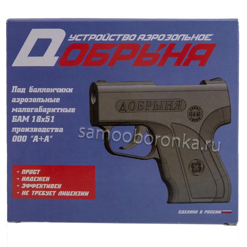 Аэрозольный пистолет Добрыня