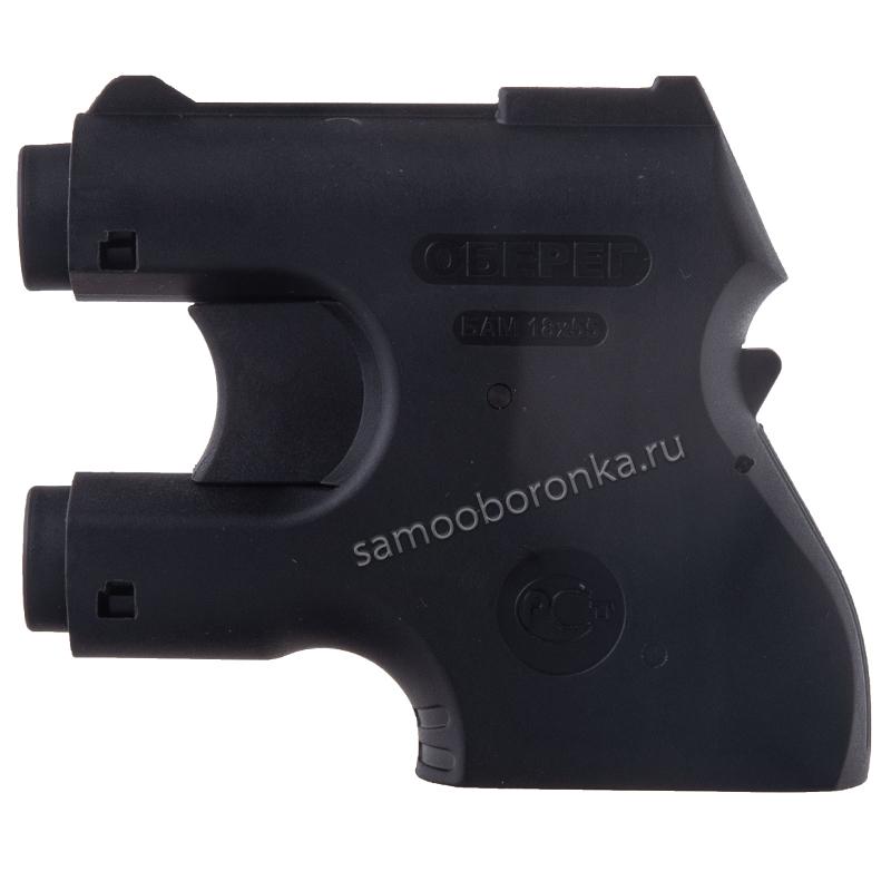 Аэрозольный пистолет Оберег