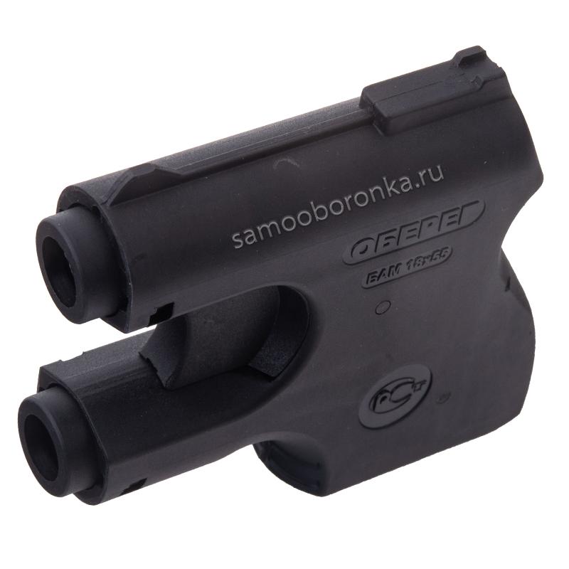 Аэрозольный пистолет Оберег с ЛЦУ