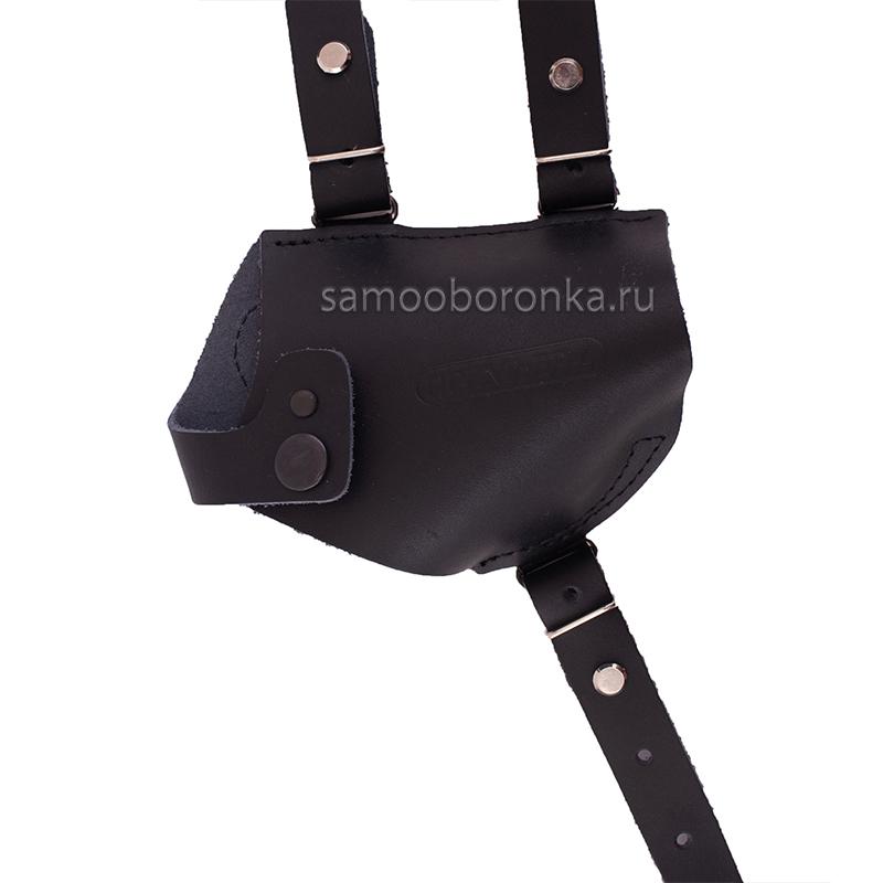 Кобура для пистолета Премьер-4 (оперативная/плечевая)