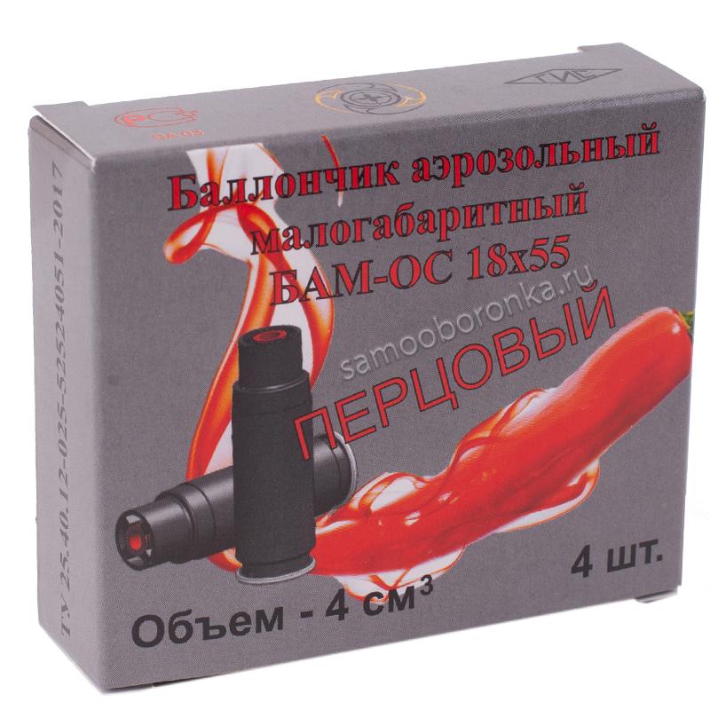 Перцовый патрон  «БАМ-ОС.000» 18х55 мм (4шт/1уп)