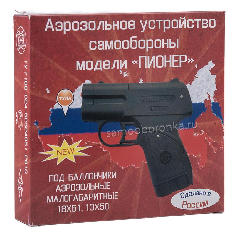 Аэрозольный пистолет Пионер