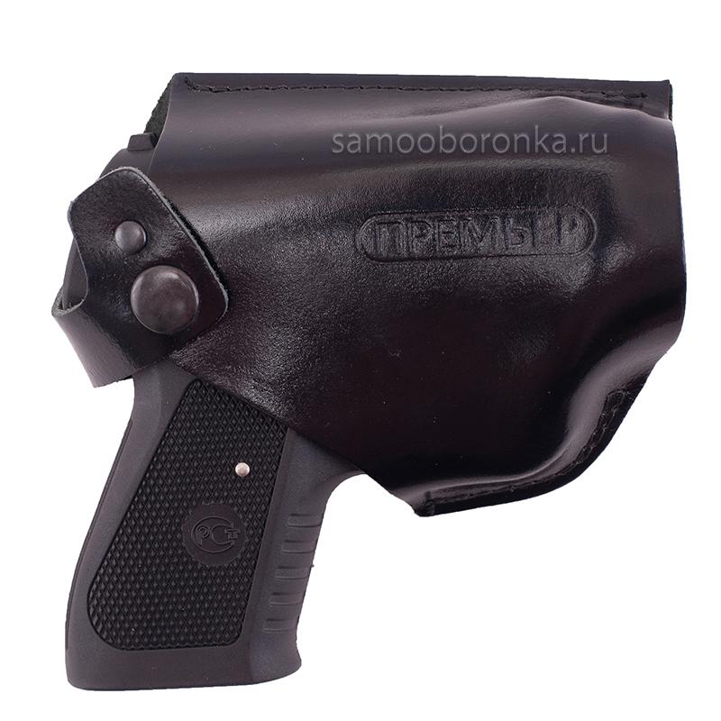 Кобура для пистолета Премьер (поясная со скобой)