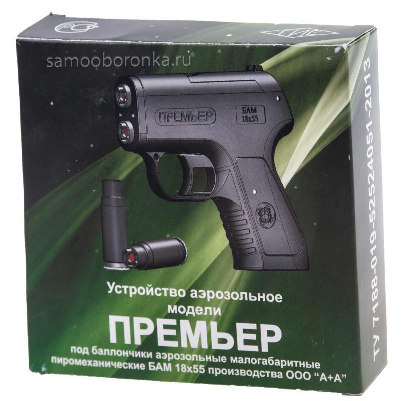 Аэрозольный пистолет Премьер