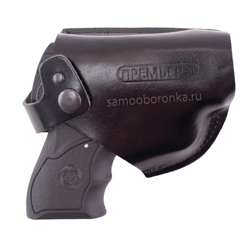 Кобура для пистолета Премьер-4 (поясная)