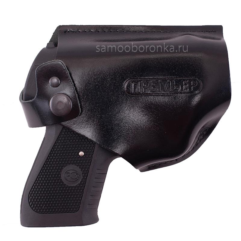 Кобура для пистолета Премьер (поясная)